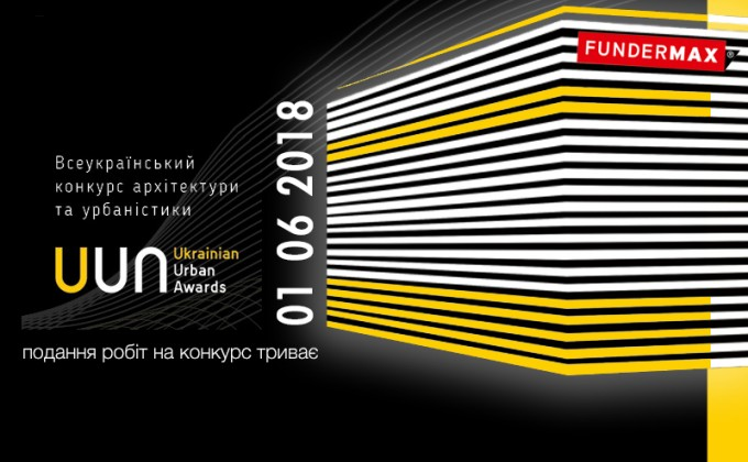 Fundermax на Ukrainian Urban Awards