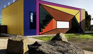Библиотека и учебный центр в Австралии