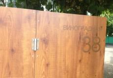 Ворота и забор fundermax