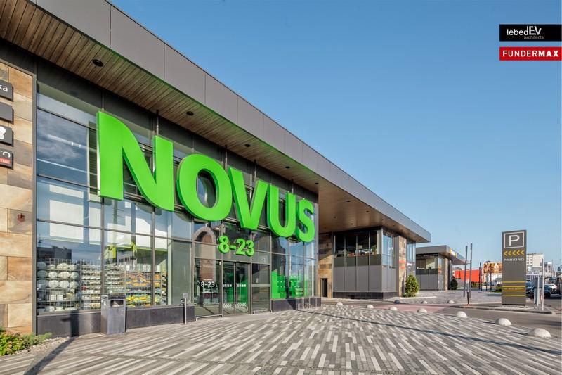 NOVUS на Ползунова hpl fundermax